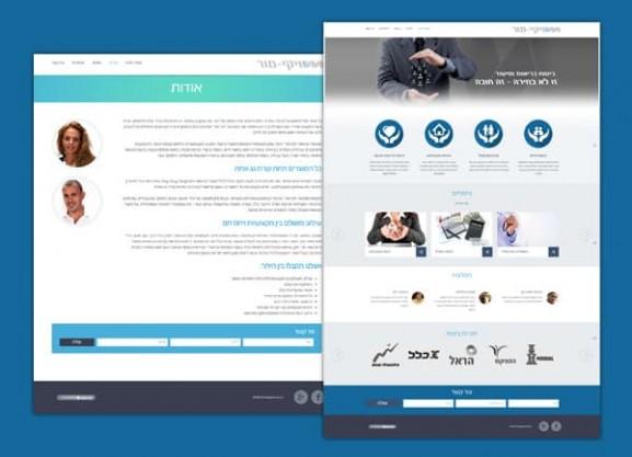 web3d, ויקי מור, בניית אתר וורדפרס, עיצוב אתרים באינטרנט