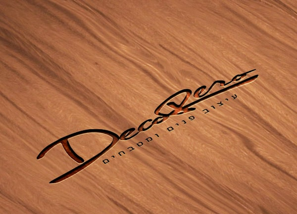web3d, decorero לוגו, עיצוב כרטיס ביקור, מיתוג עסק