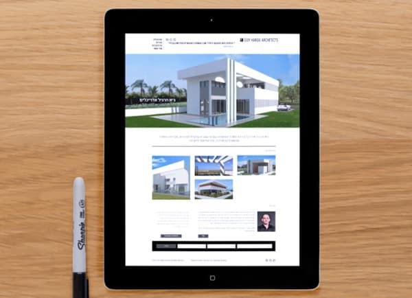 web3d, guy hargil, עיצוב אתרים