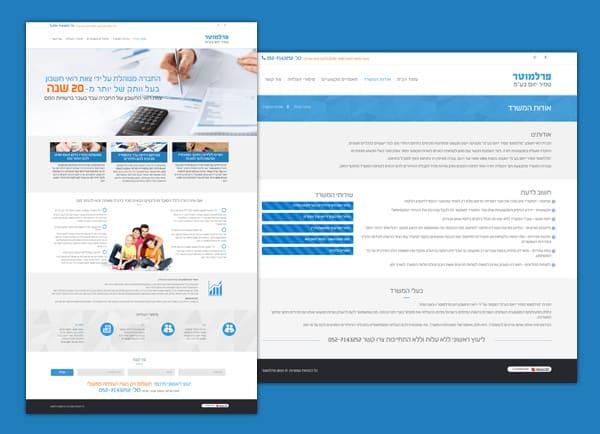 web3d, פרלמוטר, בניית אתרים בוורדפרס, תדמיתיים
