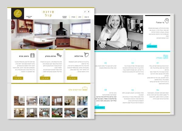 web3d, סוזנה קול, אתר מקצועי, פיתוח