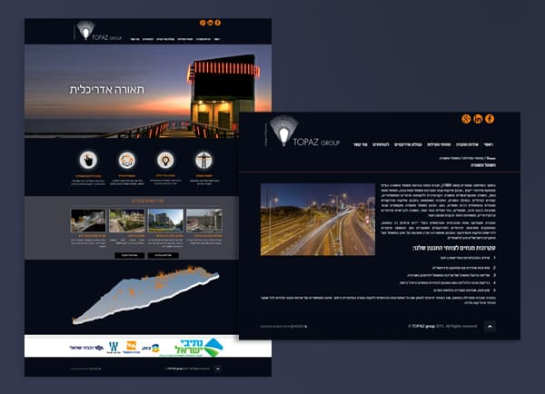 web3d, topaz, מיניסייט, עיצוב אתרים