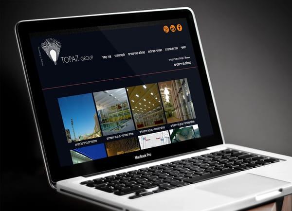 web3d, topaz, עיצוב אתרים, בניית אתר תדמיתי