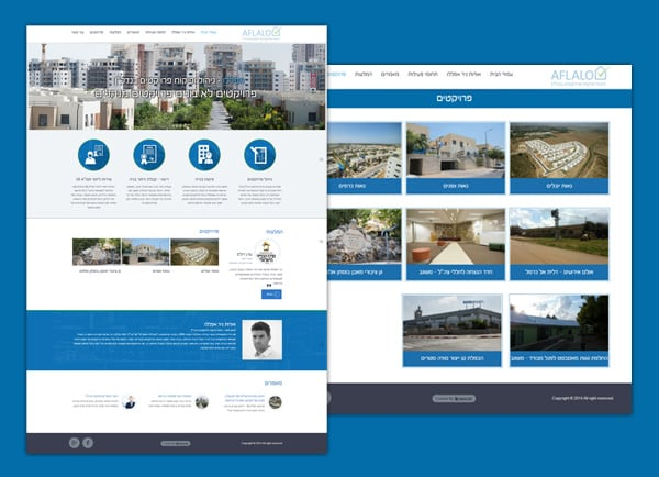 web3d, אפללו, אפיון ועיצוב מותאם