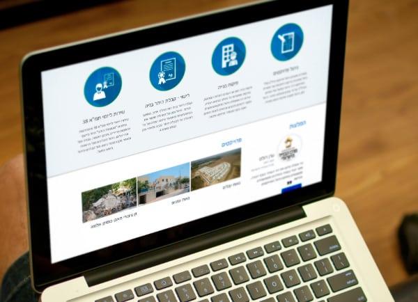 web3d, לפטופ, ניר אפללו, בניית אתר אינטרנט