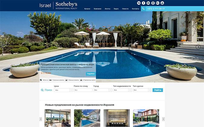 בניית אתר – Sotheby's International Realty Israel תנומה ראשית של פרויקט