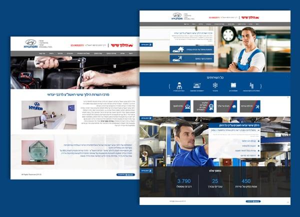 web3d, הילוך שישי, מרכז שירות, אתר וודפרס, תדמית
