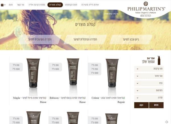 web3d חנויות מקוונות שמכוונות גבוה