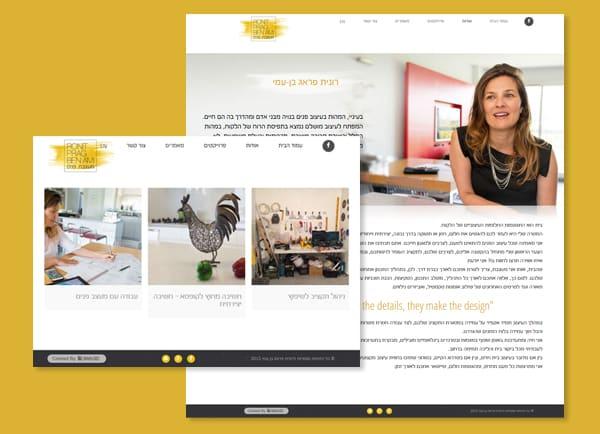 web3d, רונית פראג בן-עמי, אתר תדמית, עיצוב