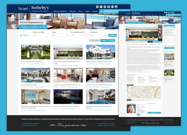 web3d, סותביס, אתר תדמית, תוכן