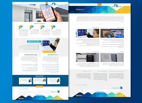 web3d, בניית אתר רספונסיבי, smart4home, עיצוב אתרים
