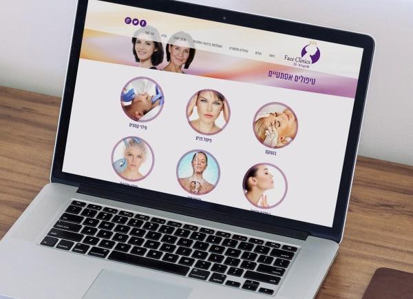 מרפאות קרופניק, עיצוב אתרים, אתר לעסק