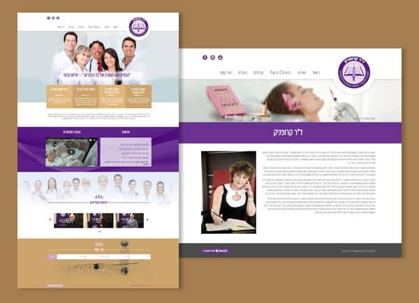 web3d, קרופניק לימודים, אתר תדמית לעסק, וורדפרס
