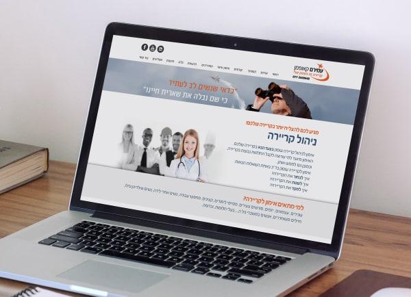 web3d, לפטופ, עמירם קאופמן, עיצוב אתר אינטרנט