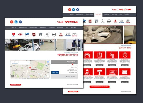 web3d, עיצוב אתרים, מוסכי הילוך שישי