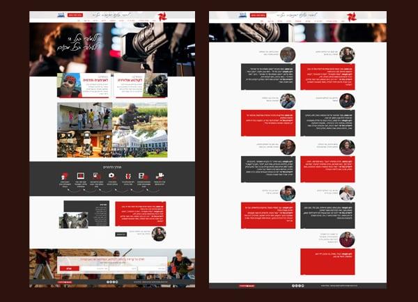 עיצוב אתר אינטרנט, המכללה הטכנולוגית תל חי
