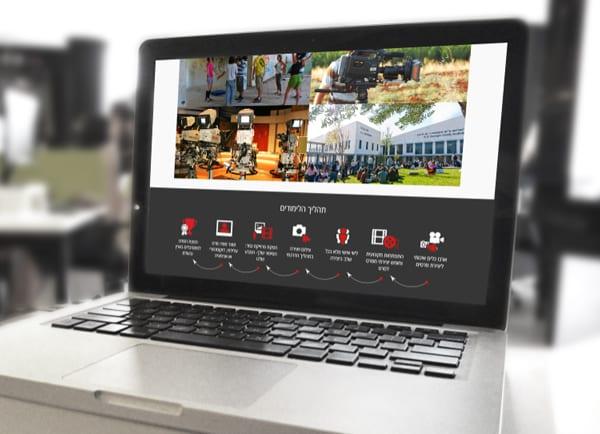 עיצוב אתר תדמית, המכללה הטכנולוגית תל חי