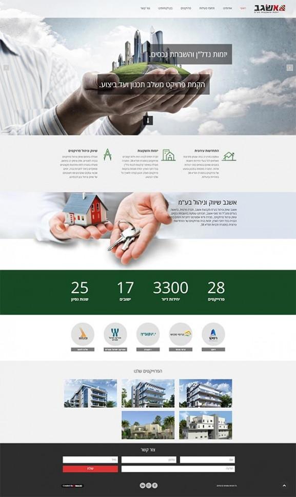 web3d, לפטופ, אשגב, אתר תדמיתי