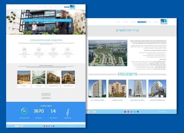 web3d, הקמת אתר, שגראוי