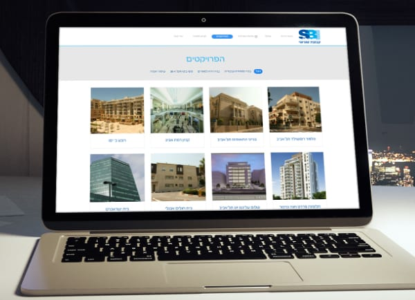 web3d, לפטופ, בניית אתר תדמיתי, שגראוי