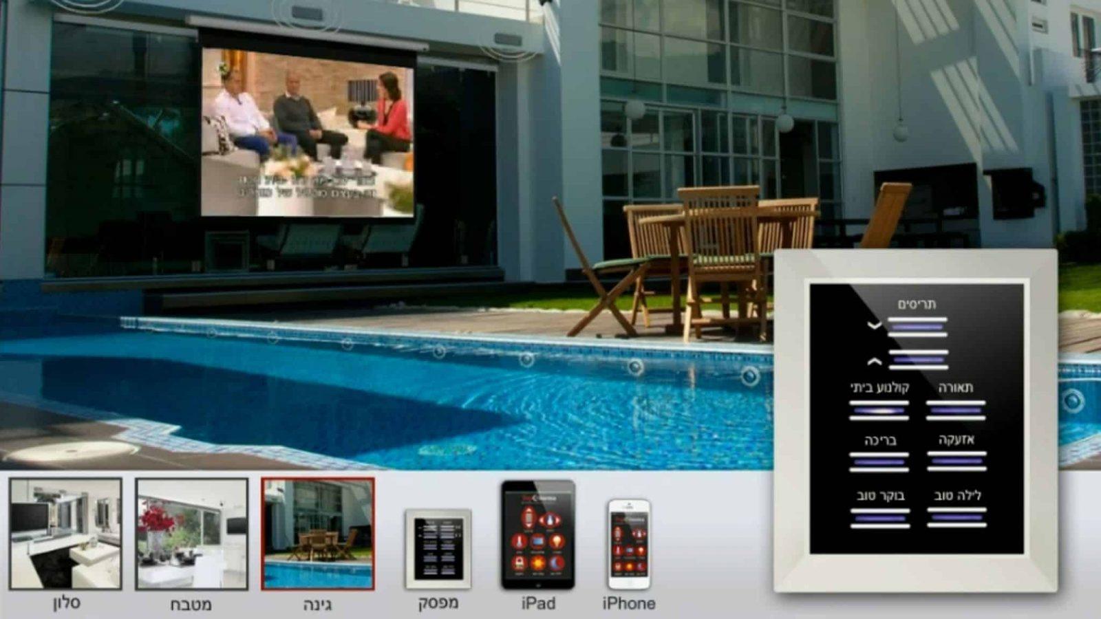 Web3D - אפליקציות - טום סינמה