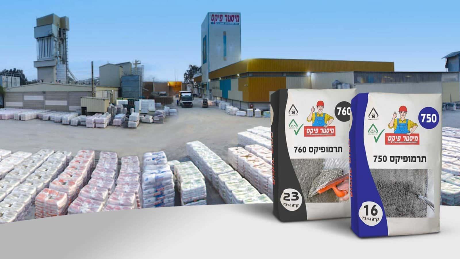 Web3D - מיתוג עסקי - תרמופיקס