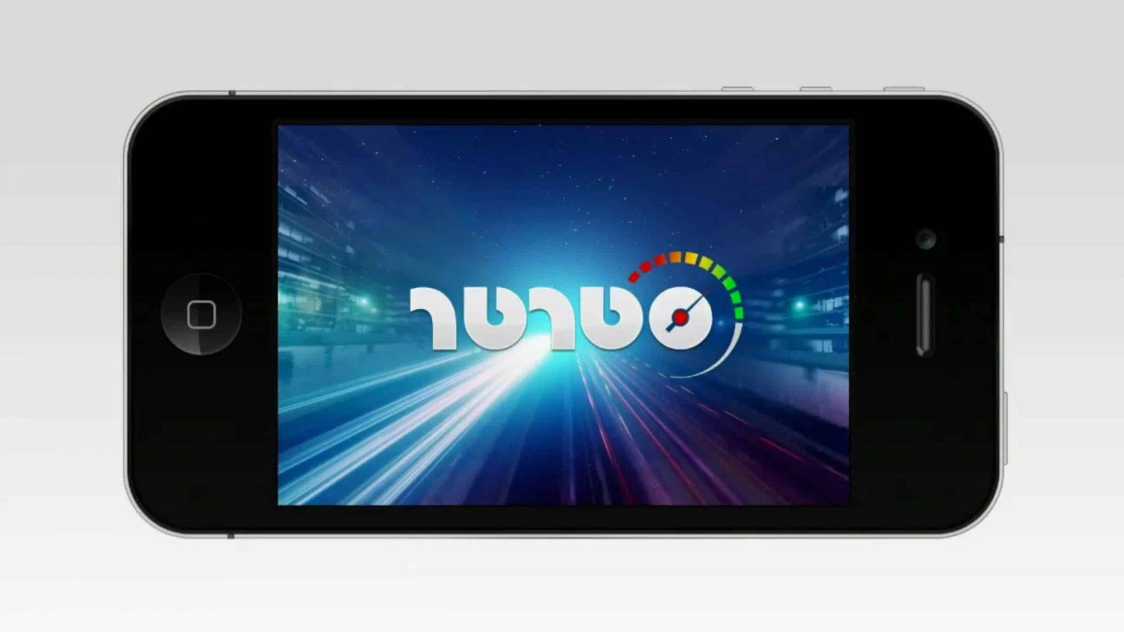 Web3D - אפליקציות - סטרטר