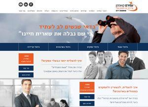 Web3D   בניית אתרים תדמיתיים: עמירם קאופמן-מאמן עסקי
