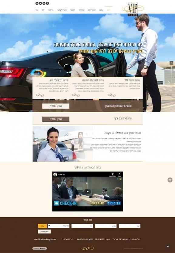 פיתוח אתר, לאופר, פתרונות אינטרנט, web3d