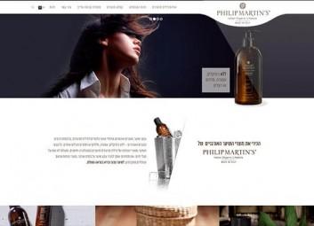 הקמת אתר: מותג האופנה – פיליפ מרטינ′ס פרויקט