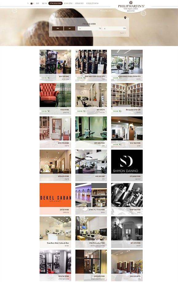 Web3D - אתר אינטרנט של philip martins - עיצוב אתרים
