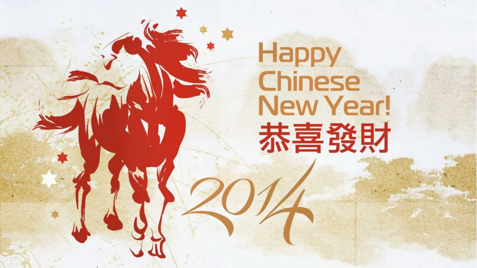 Web3D - מיתוג עסקי - happy Chinese new year - zim