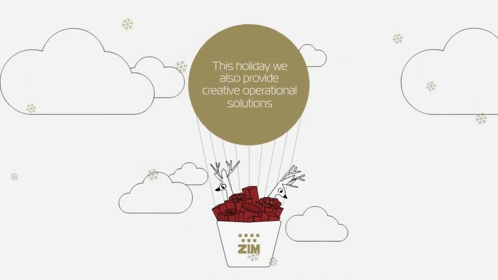 Web3D - הפקת סרטון אנימציה ותדמית - zim