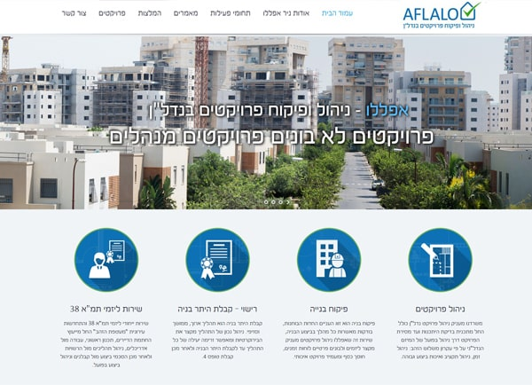 ניר אפללו – Aflalo Projects