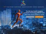 Web3D   בניית אתר: כנס טכנולוגיה בספורט 2017