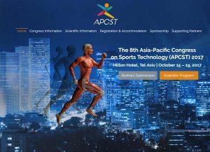 בניית אתר אינטרנט | כנס הטכנולוגיה בספורט 2017 | פיתוח