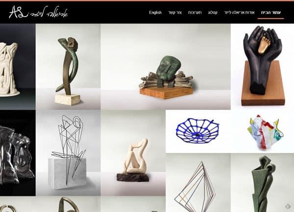 בניית אתר אינטרנט תדמיתי: אריאלה לייזר – פסלת