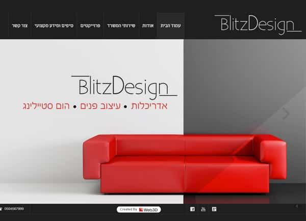 Web3D | אתר תדמית | משרד לאדריכלות ועיצוב פנים בליץ דזיין