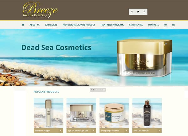 הקמת אתר אינטרנט | עיצוב אתרים – Breeze קוסמטיקה
