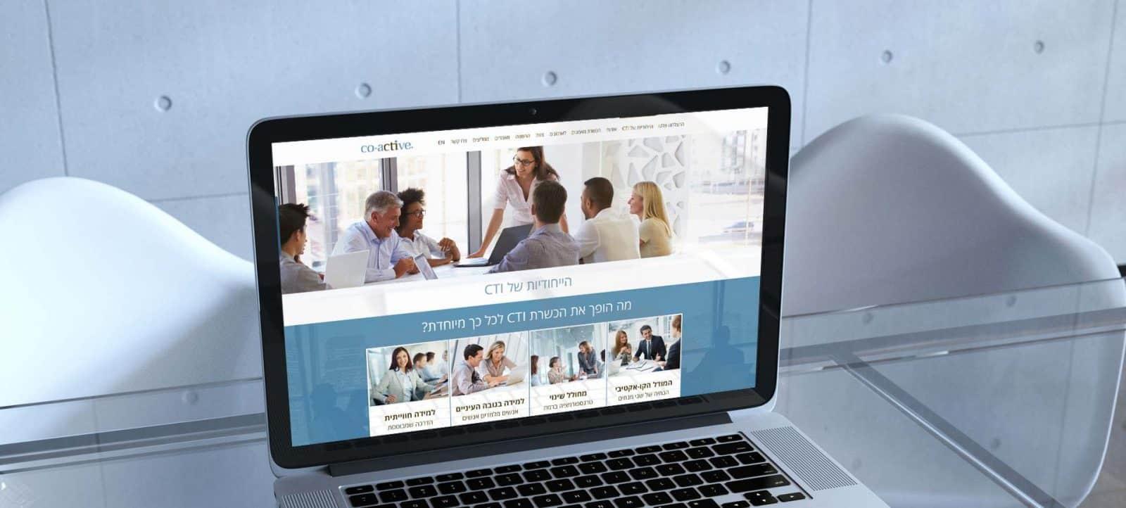 פרויקט עיצוב אתר תדמית: הכשרת מאמנים – CTI