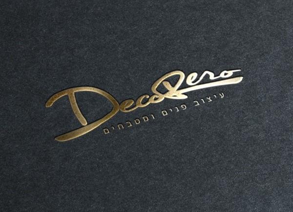 מיתוג עסקי – עיצוב גרפי – Decorero