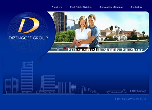 Web3D | עיצוב אתר אינטרנט: קבוצת דיזינגוף