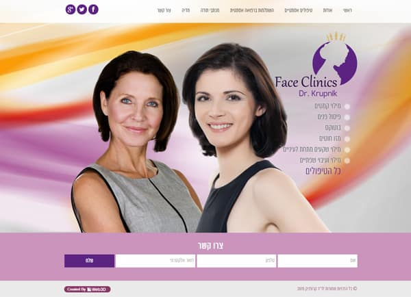Web3D | בניית אתר וורדפרס: face clinics