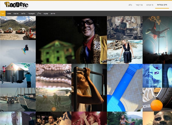 Web3D | בניית אתר תדמיתי: Good eye Studio