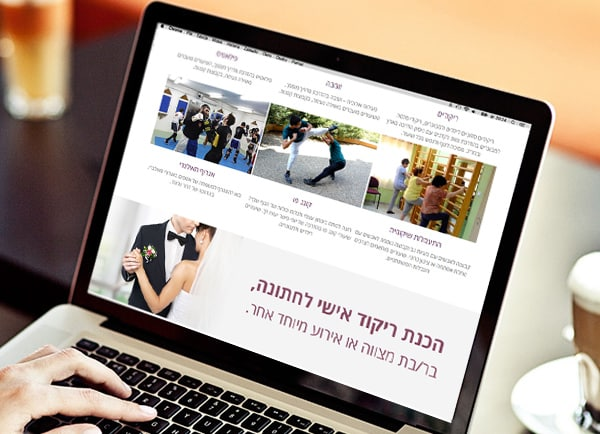 web3d, לפטופ, הרמוניה, פיתוח אתרי תדמית