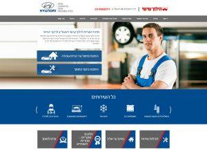 Web3D | עיצוב אתרי אינטרנט: הילוך שישי אתר מרכז שירות - מוסך