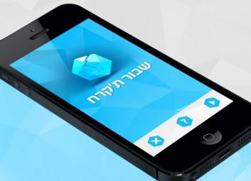 עיצוב אפליקציה | אייקונים: UI, UX, GUI – משחק Ice פרויקט