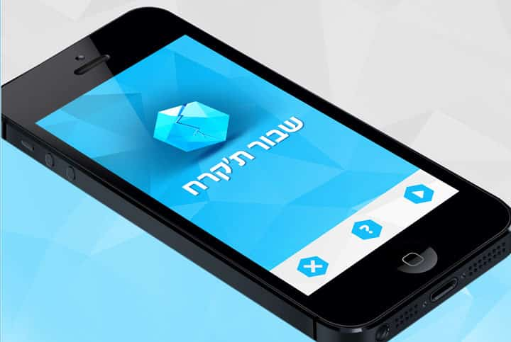 עיצוב אפליקציה | אייקונים: UI, UX, GUI – משחק Ice