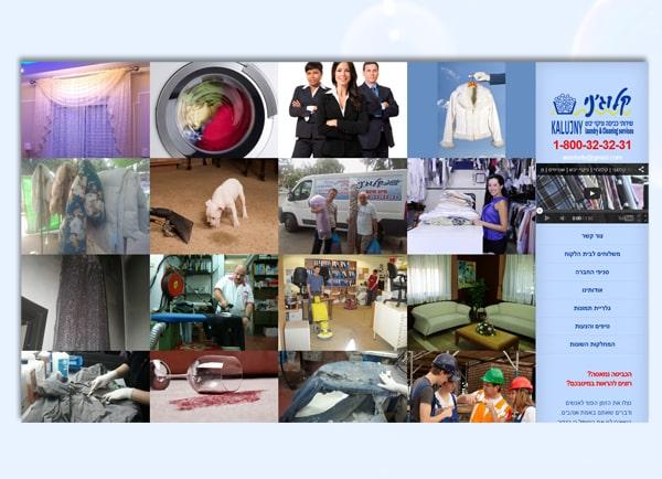 בניית אתר אינטרנט | אתרים – רשת מכבסות קלוז'ני