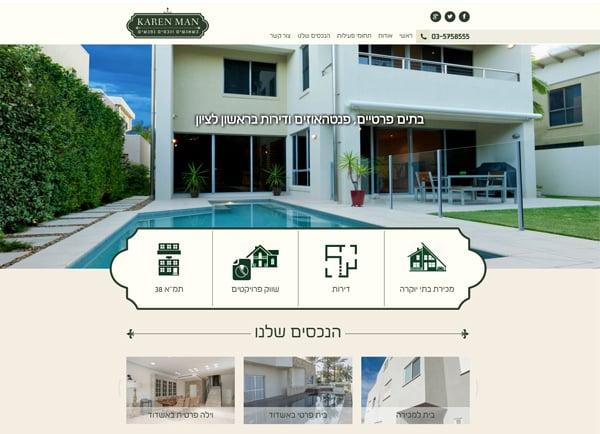 "Web3D | עיצוב אתר | אתר תדמיתי: karen man - תיווך נדל""ן"